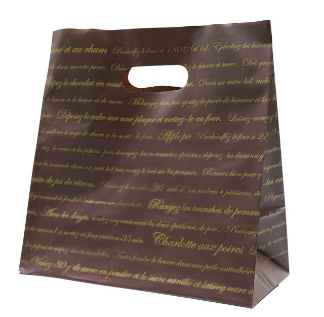 ミニ手提げ袋Lサイズチョコレート色