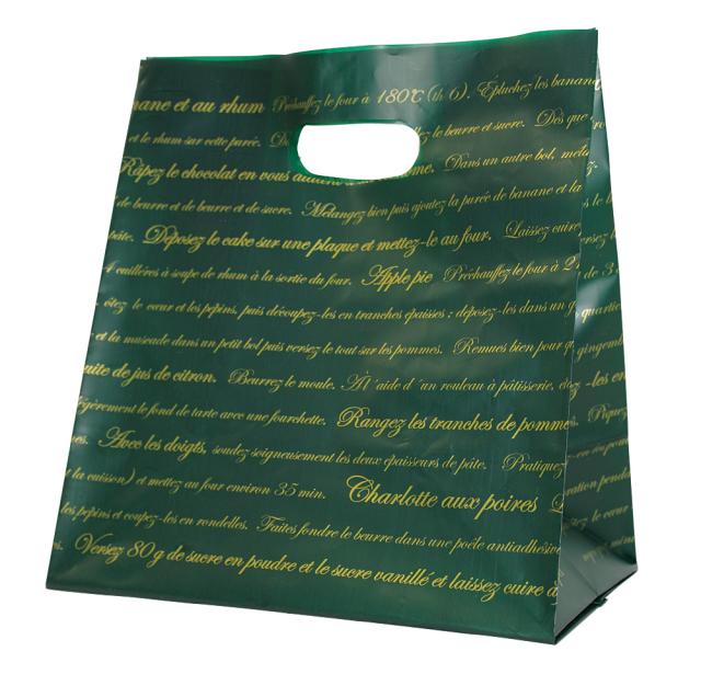 ミニ手提げ袋Lサイズ グリーン