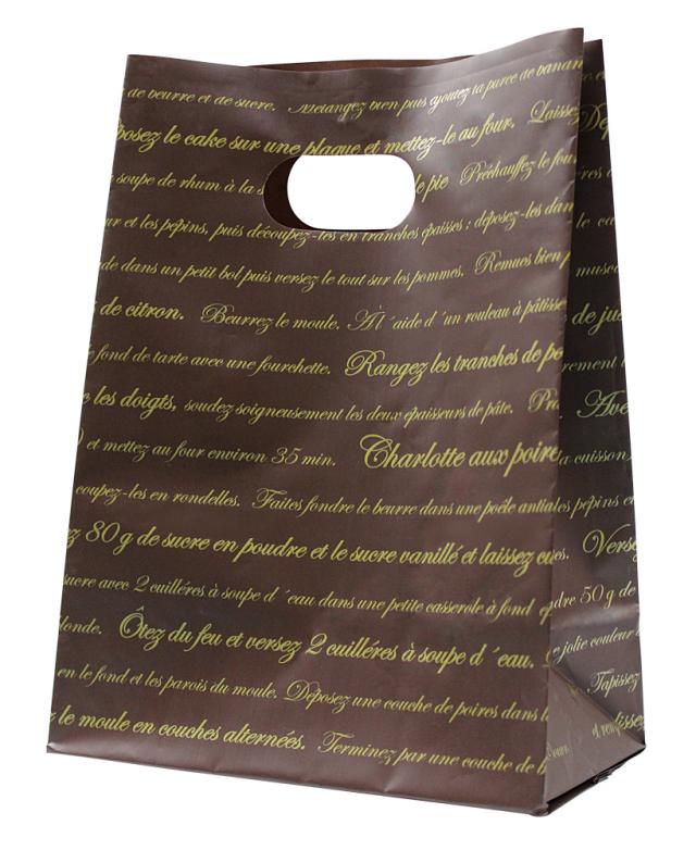 ミニ手提げ袋 Sサイズ チョコレート色