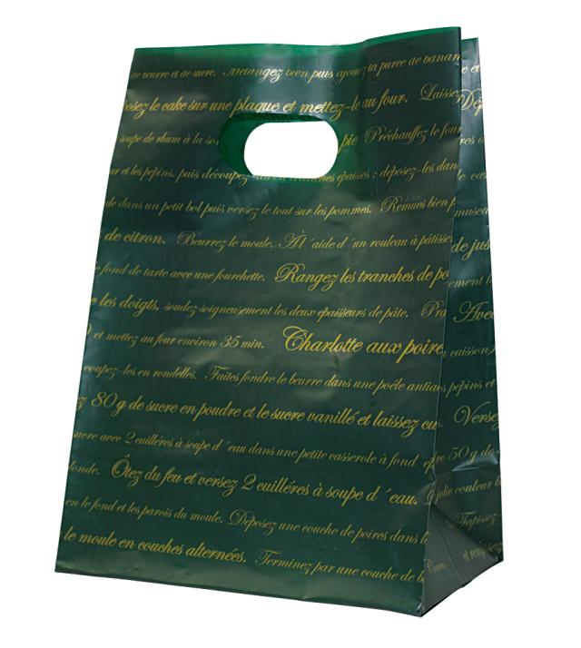 ミニ手提げ袋Sサイズ グリーン