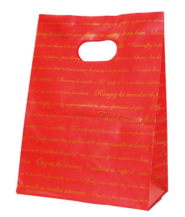 ミニ手提げ袋Sサイズ 赤