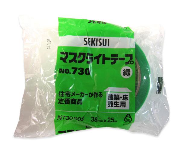 マスクライトテープ 38mm