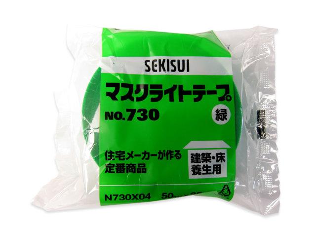 マスクライトテープ 50mm