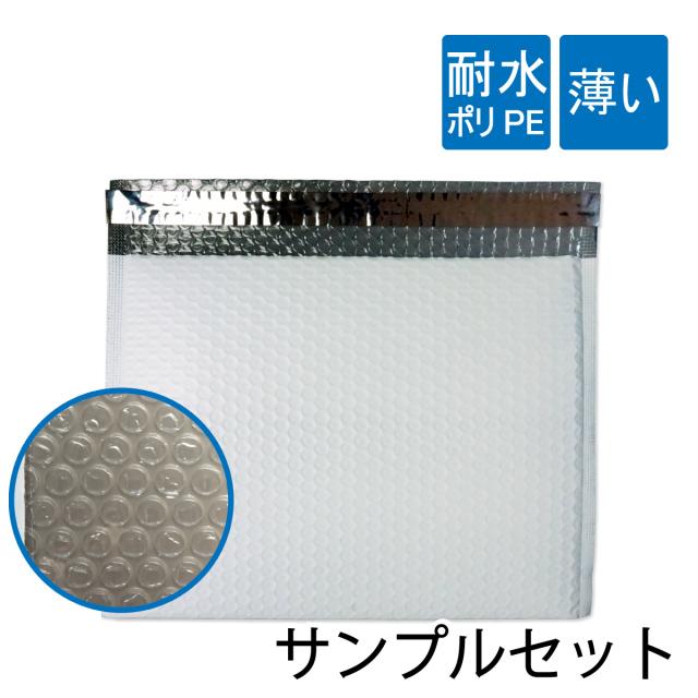 耐水ポリ 薄いクッション封筒