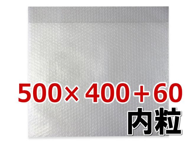 プチプチ袋 500mm巾