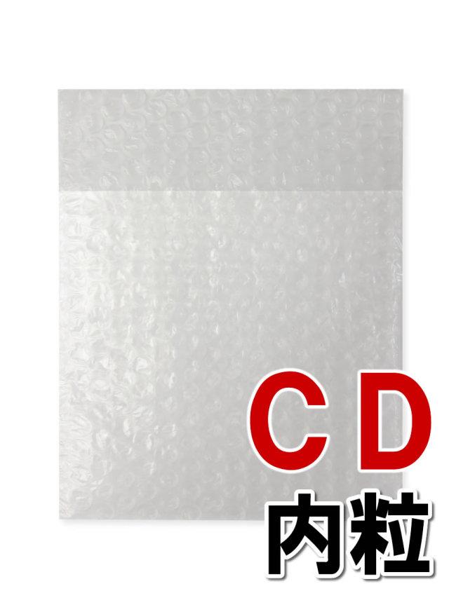 プチプチ袋 CD
