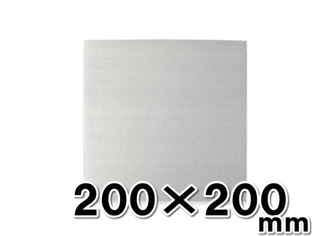 ライトロンカット品200×200mm