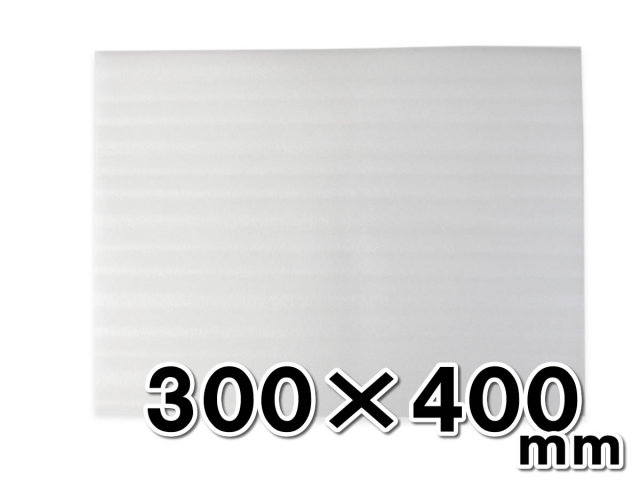 ライトロンカット品300×400mm