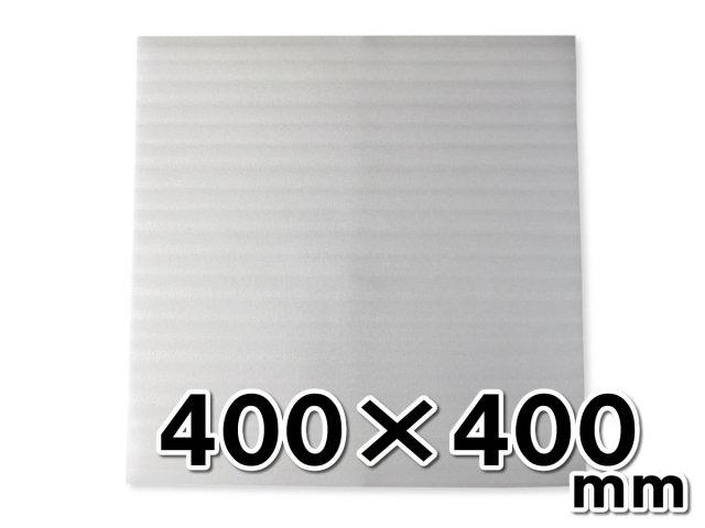 ライトロンカット品400×400mm