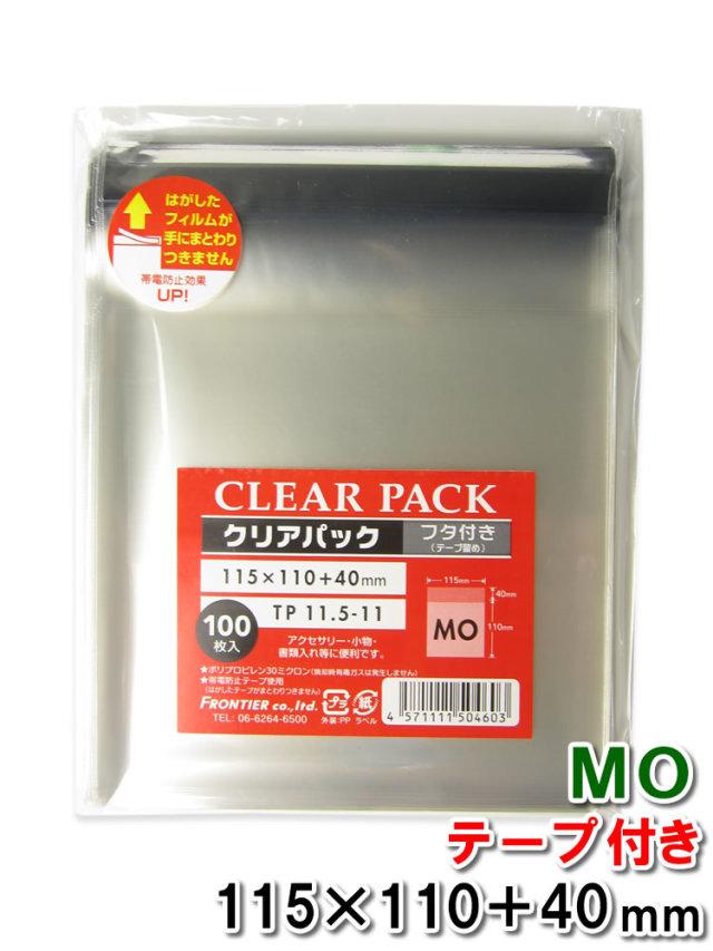 OPP袋フタ付テープ付 11.5-11