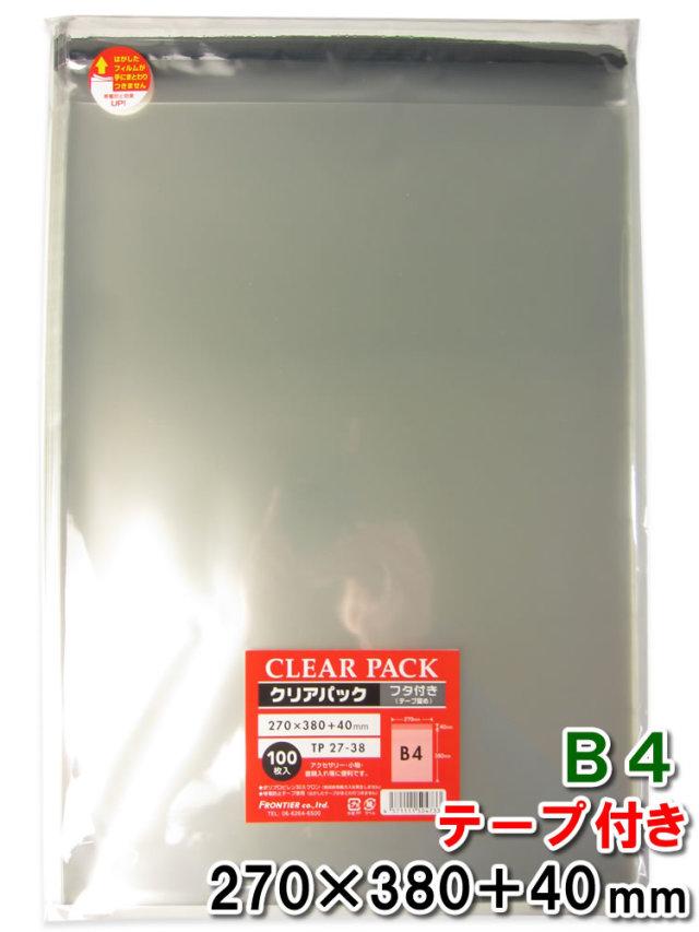 OPP袋フタ付テープ付 27-38 B4