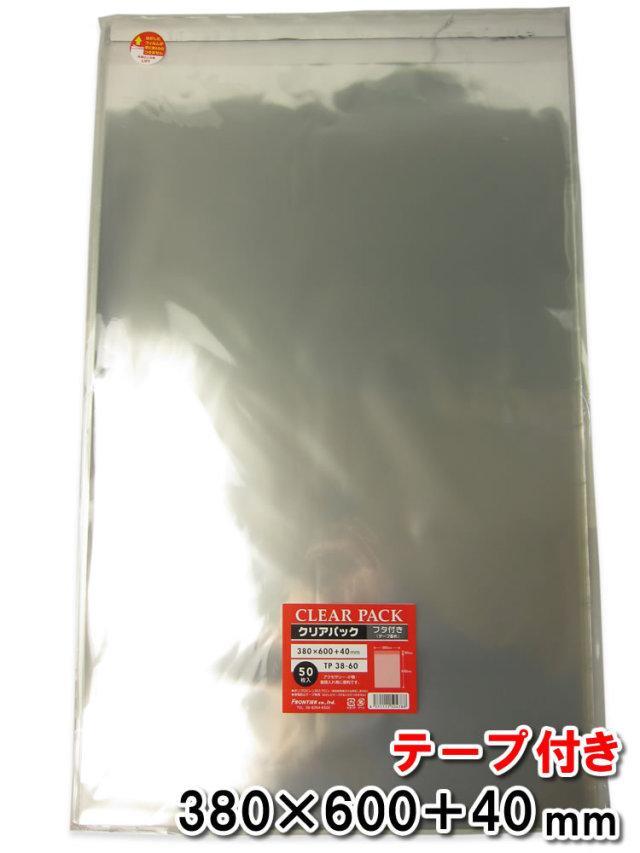 クリアパック OPP袋 38-60
