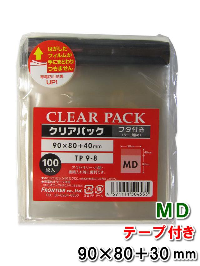 OPP袋フタ付テープ付 9-8