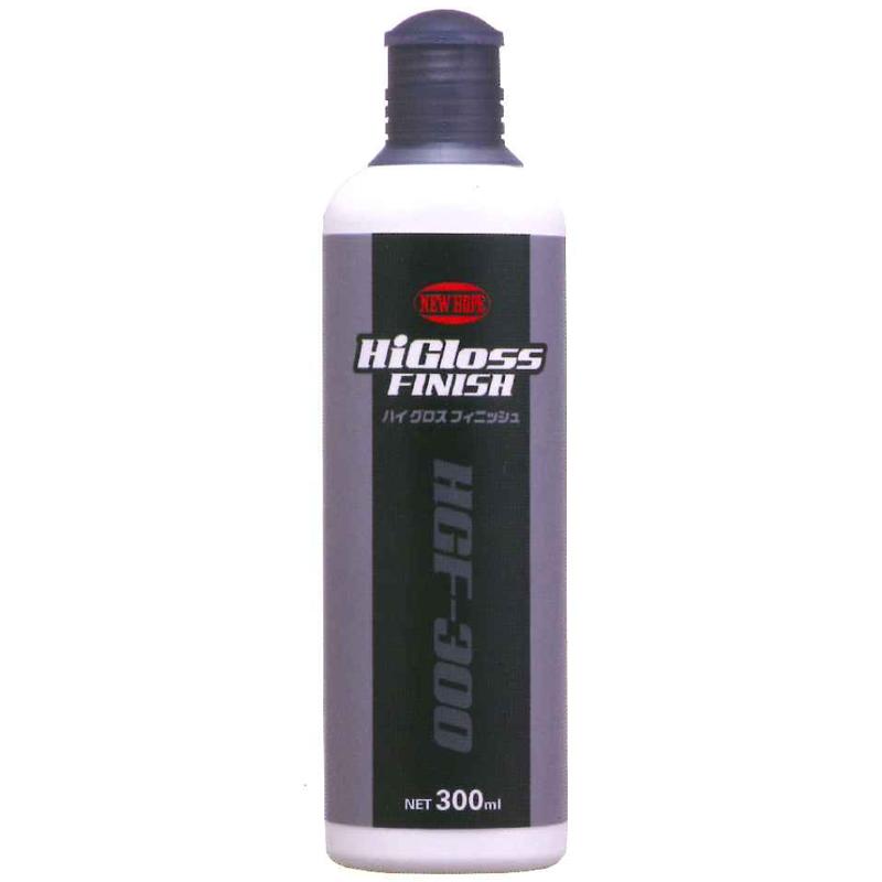 NEW HOPE(ニューホープ)ハグロスフィニッシュ塗装面用艶出し研磨剤 HGF-300