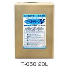 アースクリーンV (鉱物油用・低発泡型) 20L 【エコエスト】 / 業務用油処理剤 / T-050