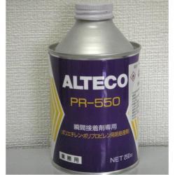 al-pr5502501