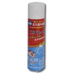 【デンゲン】 クーラ・マックスシリーズ 気泡スプレー式ガス漏れ検知剤 スプレック / CP-SG039