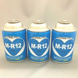 カーエアコンガス R12対応 代替フロン M-R12 3本セット 都自動車 クーラーガス