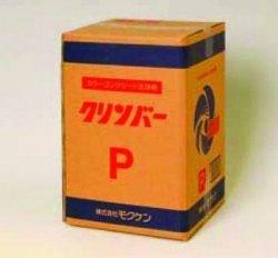 業務用コンクリート床面洗剤 モクケン パウダーフロアークリーナーP(旧名:クリンバーP) 6Kg / 2920 バックインボックス