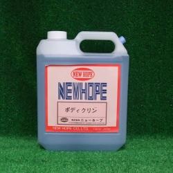 ☆洗車機でも使える20倍まで希釈可能な業務用カーシャンプー☆ 【ニューホープ】 ボディークリン 4L / NH-80