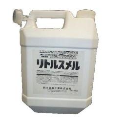 鉄粉除去効果時間が長く、嫌なにおいも少ない業務用鉄粉除去剤 【鈴木油脂】 リトルスメル 4kg / S-2597
