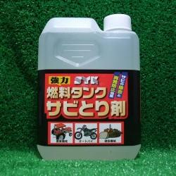 鈴木油脂 燃料タンクサビとり剤 18kg / S-2668