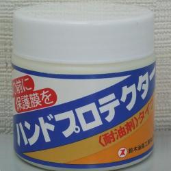 鈴木油脂,保護剤,ハンドプロテクター,耐油剤,S-614