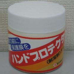 鈴木油脂,保護剤,ハンドプロテクター,耐溶剤,S-615