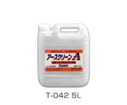 業務用油分散処理剤 (アルカリ性) エコエスト アースクリーンA 5L / T-042