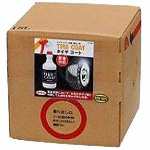 【ニューホープ】 保護・艶出し剤 タイヤコート 18L / TC-700