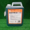 業務用お掃除洗剤 エステサロン や厨房用 5L / パワークリンK