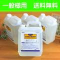 【一般様用】 業務用衣料洗剤 コスモビューテ ィー スーパーウォッシュ 5L  4本セット 12037-4 お得 送料無料