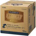 業務用 手洗い洗剤 スクラブハンドソープ エコベスト 16kg 21004 コスモビューティー (旧 スーパーマイルドS 11127)