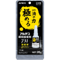 金属用アルテコ瞬間接着剤 20g / アルテコ731