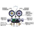 デンゲン 3バルブ方式 オイルゲージ付き マニホールドゲージ HFC-134a用 CP-MG313N/DX