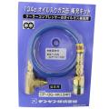 POEオイル専用オイルチャ−ジキット 送料無料 デンゲン CP-OG-HK134H