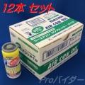 デンゲン 蛍光剤入りオイル 134a用 50g 12本 セット OG-1040KF