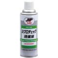 イチネンケミカル ミクロチェック 現像液 (白) 420ml / NX145