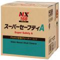 イチネンケミカル セーフティクリーン A キューブ 20L / NX168