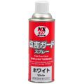 イチネンケミカル 厚塗り塗料 塩害ガードスプレー ホワイト  / NX497