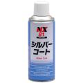 金属光沢仕上げ剤 耐熱性アルキド樹脂を用いた銀色エナメルスプレー イチネンケミカルズ シルバーコート 300ml NX81