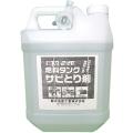鈴木油脂 燃料タンクサビとり剤 4kg / S-2667