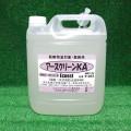 ラーメン屋さんでも大活躍! 食用油用洗剤・強力型(アルカリ性) アースクリーンKA 5L エコエスト T-064