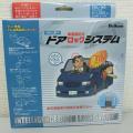 ブルコン,車速感応,ドアロックシステム,SDL-110