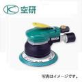 送料無料【空研/KUKEN】 デュアルアクション・サンダー B仕様(マジックペーパー) 非吸塵式 使用ペーパーサイズ 125mm / DAM-05A
