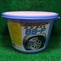 業務用洗剤,タイヤ用洗剤,タイヤクリーナー,ゴムマット洗剤,業務用,タイヤ洗剤,ゴム用クリーナー,ピンク洗剤
