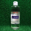掃除用洗剤 (廃油処理剤 ・ 抗菌洗浄剤の作用を持つ洗剤) ノコミス 300cc
