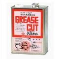 業務用 コンクリートフロアー用油汚れ乳化洗浄剤 4L 送料無料 【ニューホープ】 / グリスカット GC-100-4l