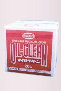 oilclean_20L