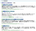 技術,情報検索,技術検索,検索,探し物,情報提供